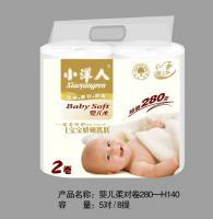 婴儿柔对卷280-H140|卫