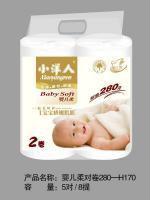 婴儿柔对卷280-H170|婴
