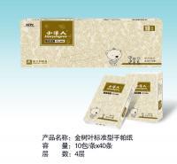 金树叶标准型手帕纸 |卫生纸厂