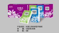 水滴之恋标准型手帕纸|卫生纸厂