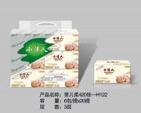 婴儿柔420张-H122|卫生