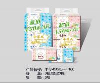 羊仔450张-H160|卫生纸
