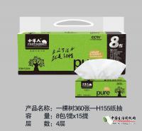 一棵树360张—H155卫生纸