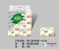 婴儿柔420站—H135卫生纸