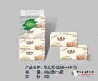 婴儿柔420张—H170|卫生