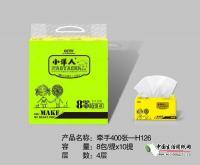 牵手400—H126|卫生纸厂