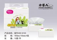 小洋人绿竹抽纸|卫生纸厂家批发