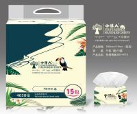 保定面巾纸厂家|河北面巾纸厂家