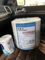 奶牛专用擦拭纸巾
