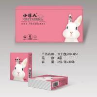 大白兔200-H56